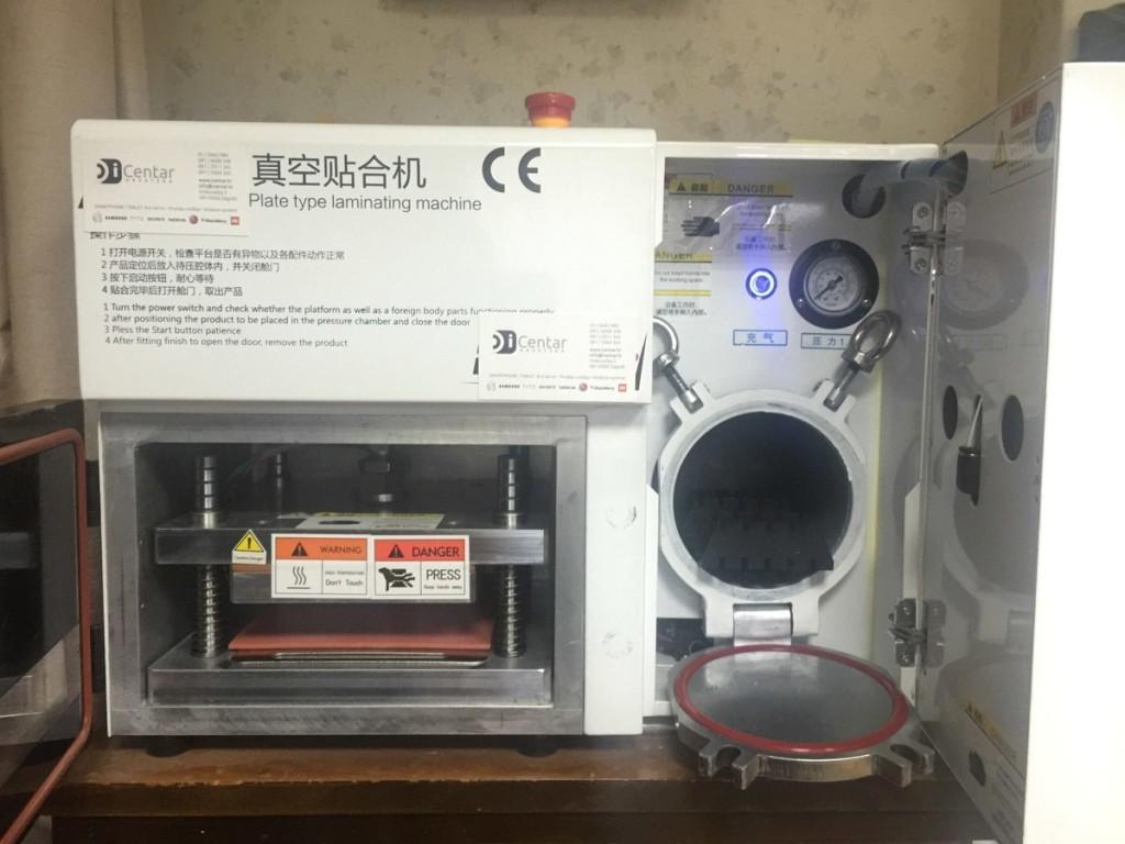 stroj za presanje i odzracivanje ekrana