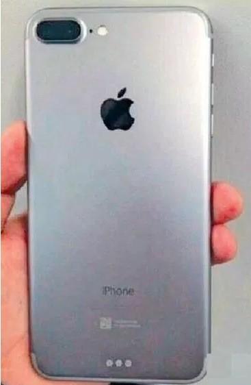 iPhone 7: ne provjereno