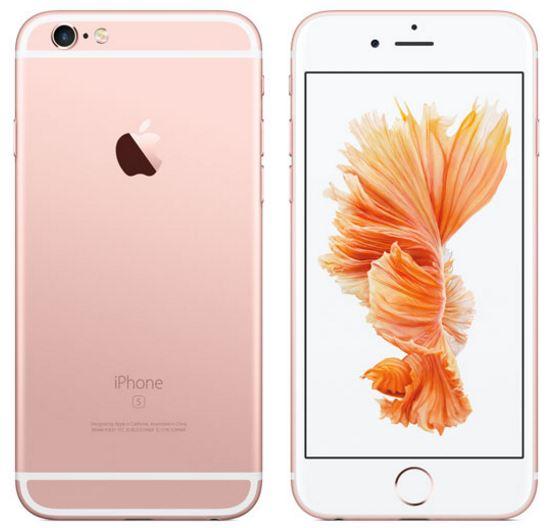 iPhone 6: dizajn